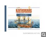 Новости от SudoModelist.ru - Страница 21 A90b936f6f378f32c3bf53a3dcdd97c3