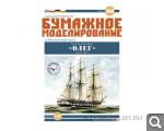 Новости от SudoModelist.ru - Страница 21 Ab16cf46c3b0274be08633045f678e4a