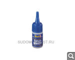 Новости от SudoModelist.ru - Страница 21 Ddd4cf350f9d2240ef023d1fa84747cd