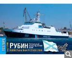Новости от SudoModelist.ru - Страница 22 8f96392465868bec7f43dc35db8a1ab6