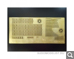 Новости от SudoModelist.ru - Страница 22 4d9ad0b76ae29550e6c24bf0fdd68243