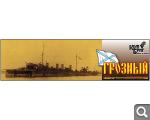 Новости от SudoModelist.ru - Страница 22 684af4bbc182eb2300fe5d85e7848146