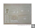 Новости от SudoModelist.ru - Страница 22 931e11b59af5f47cc207dc2b45ccefd4