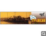 Новости от SudoModelist.ru - Страница 22 Bbcb1e0fb71be7cbde862c42474dfe5f