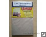 Новости от SudoModelist.ru - Страница 22 Cfbf46ffbc02a1f3c45c35aba2a04f4b