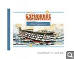 Новости от SudoModelist.ru - Страница 24 6e633cf48b4d750e85434aa91e59f107