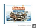 Новости от SudoModelist.ru - Страница 24 F923d55f06dd1e4c1ac98fbf5a4ffe95