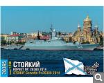 Новости от SudoModelist.ru - Страница 24 9d044606e11b85c24c3912d3ee61095c