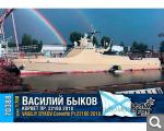 Новости от SudoModelist.ru - Страница 24 D8a4c8df1f4ef41c79b3b789a0430e5d