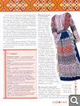 Сканы журналов Куклы в Народных Костюмах